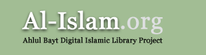 Al-Islam.org Blog - by the Ahlul Bayt Digital Islamic Library Project
