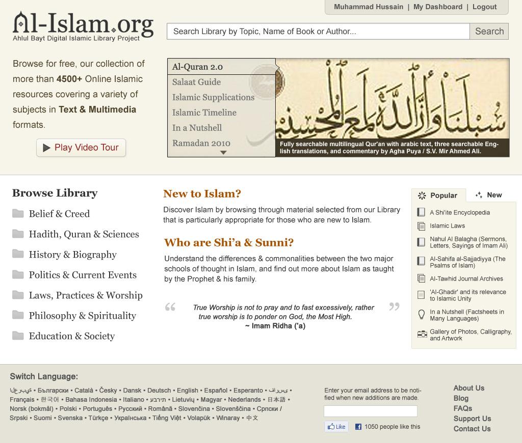 Muat Turun Al Quran Explorer Hören Instagram Download !!TOP!! Homepage-0.23-new-logo