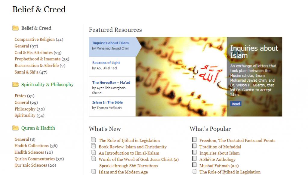 New Al-Islam.org Interface