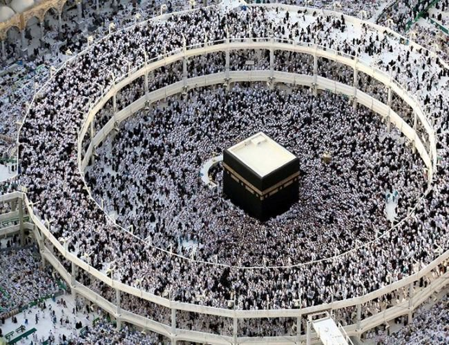 Hajj: The Philosophy and Purpose