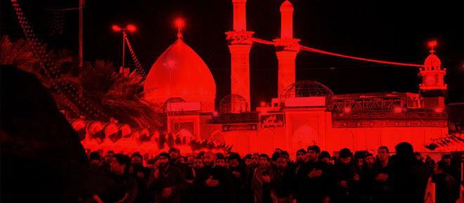Three Poems about Ashura'