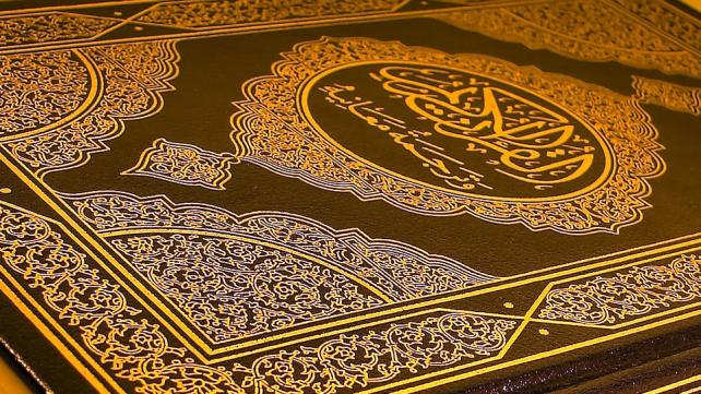 The Qur'an and Its influence on the Lives of Muslims